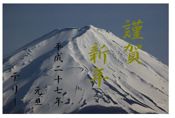 ソオネブロ用2014年賀.jpg